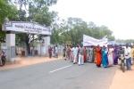 Womens Day Celebrations - Karur District